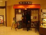 0224_gaikan.jpg