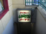 0317_kanban.jpg