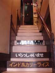 2006-01-12-2.jpg