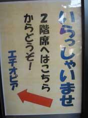 2006-01-12-3.jpg