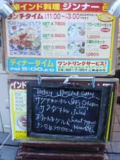 2006-01-19-3.jpg