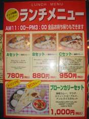 2006-01-19-6.jpg