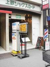 2006-03-09-2.jpg