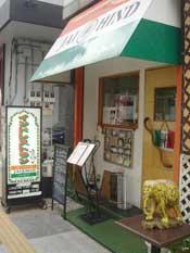 ジャイヒンド インドカレー2