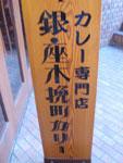 20060214_kanban.jpg