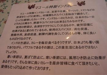 20060327-05.jpg