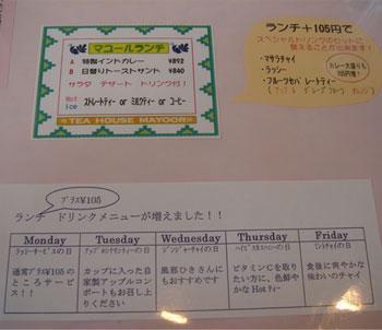 20060327-06.jpg