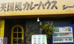 20060330_misemae.jpg