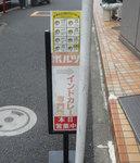 20060407_kanban02.jpg