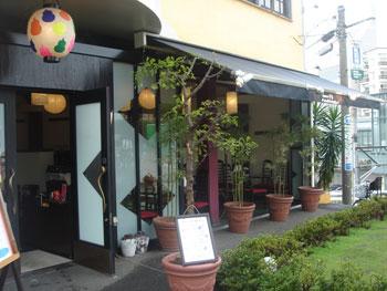 CAFE MOONCHILD EBISU